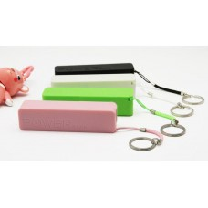 Key-Chain Type PowerBank 2600mAh